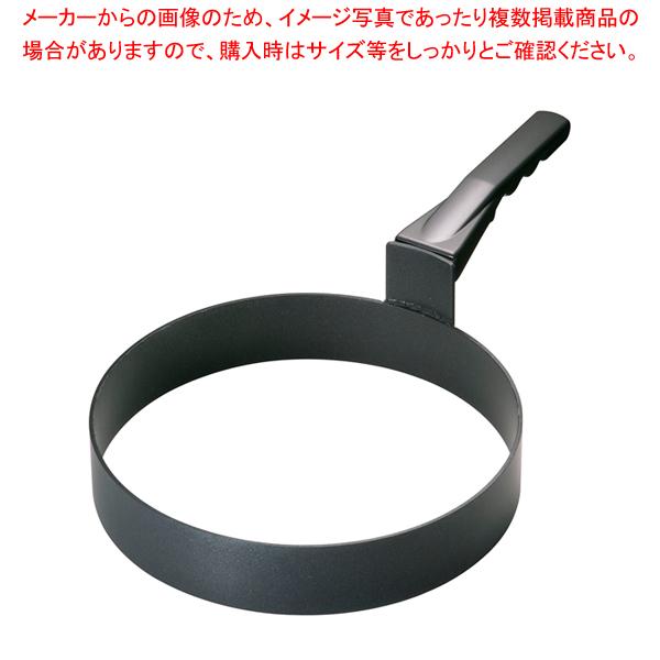スクランブルエッグリング 丸型【 エッグリング 】 【メイチョー】