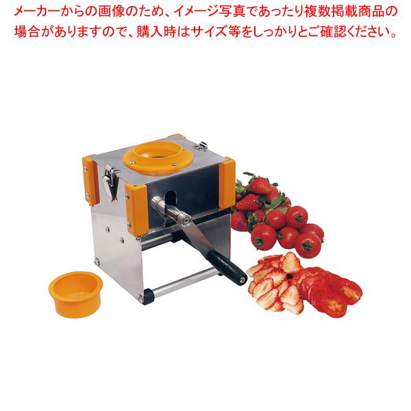 イチゴスライサー HD50-4 【メイチョー】
