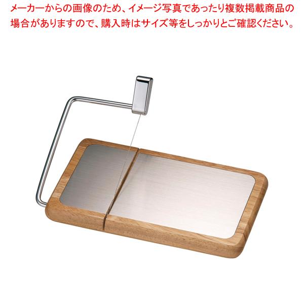 木製チーズスライサー MW-805【 チーズスライサー 】 【メイチョー】