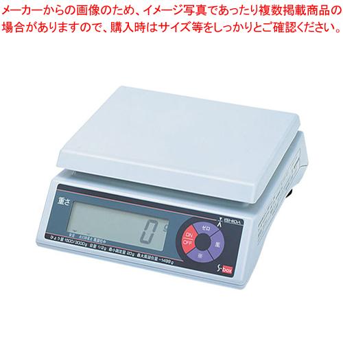 イシダ 上皿型重量はかり S-box 3kg【メイチョー】【メーカー直送/代引不可】