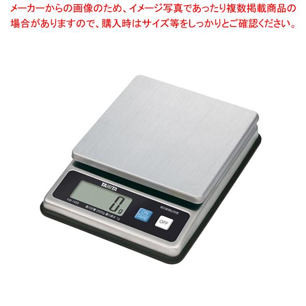 タニタ ステンレス デジタルスケール KW-1458 取引証明以外用【メイチョー】【キッチンスケール デジタルスケール】