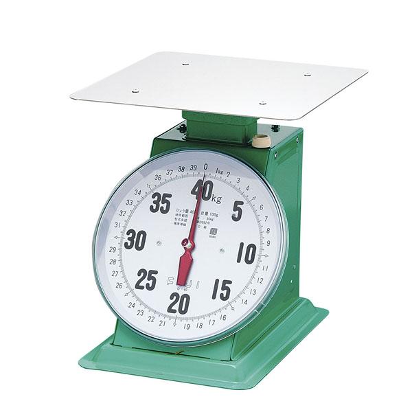 フジ 上皿自動ハカリ デカO型 40kg (平皿付)【 業務用秤 アナログ 】 【メイチョー】