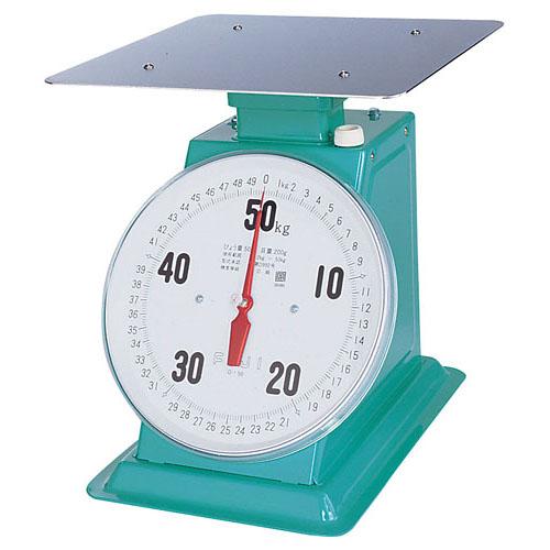 フジ 上皿自動ハカリ デカO型 50kg (平皿付)【メイチョー】【業務用秤 アナログ】