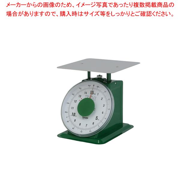 ヤマト 上皿自動はかり「大型」 平皿付 SD-15 15kg【 業務用秤 アナログ 】 【メイチョー】