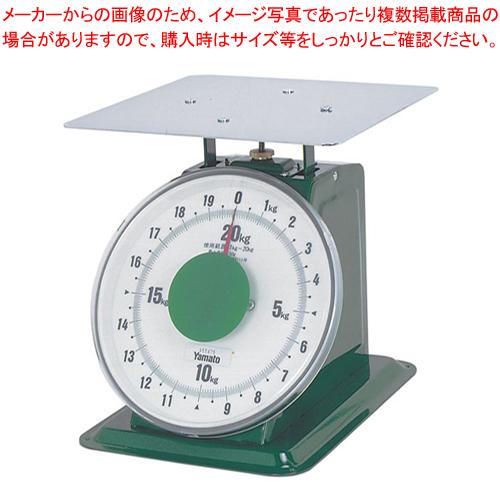 ヤマト 上皿自動はかり「大型」 平皿付 SDX-20 20kg【 業務用秤 アナログ 】 【メイチョー】