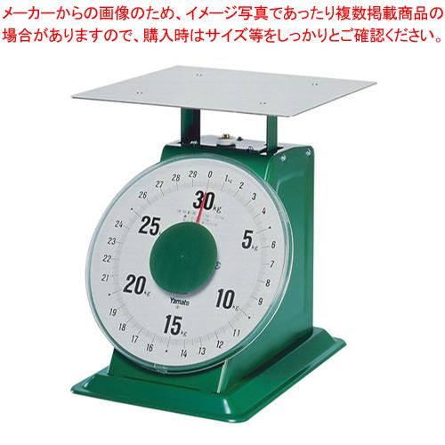 ヤマト 上皿自動はかり「特大型」 平皿付 SD-30 30kg【 業務用秤 アナログ 】 【メイチョー】