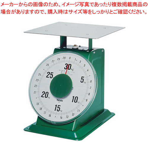 ヤマト 上皿自動はかり「特大型」 平皿付 SD-50 50kg【 業務用秤 アナログ 】 【メイチョー】