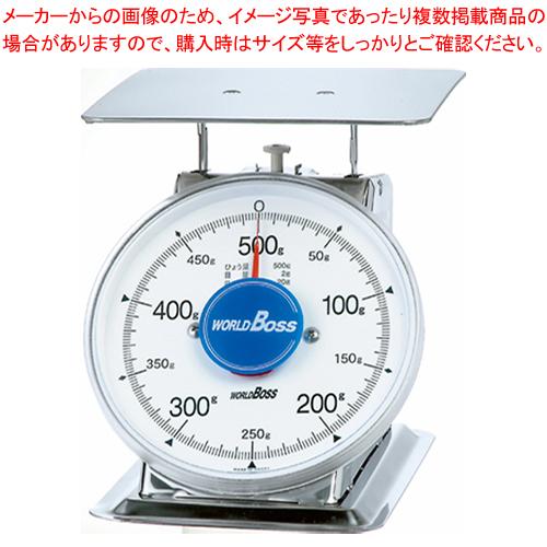 サビないステンレス上皿秤 SA-500S 500g【 業務用秤 アナログ 】 【メイチョー】