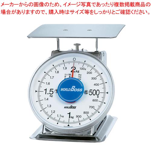 サビないステンレス上皿秤 SA-2S 2kg【 業務用秤 アナログ 】 【メイチョー】
