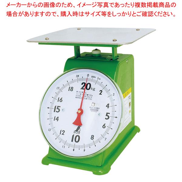 シンワ 上皿自動はかり 70093 20kg 【メイチョー】