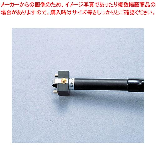 デジタル温度計CT用センサー LK-250 【メイチョー】