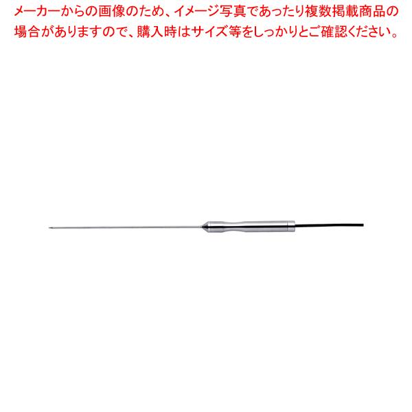 食品用中心温度測定用センサ(防水) S270WP-02 【メイチョー】