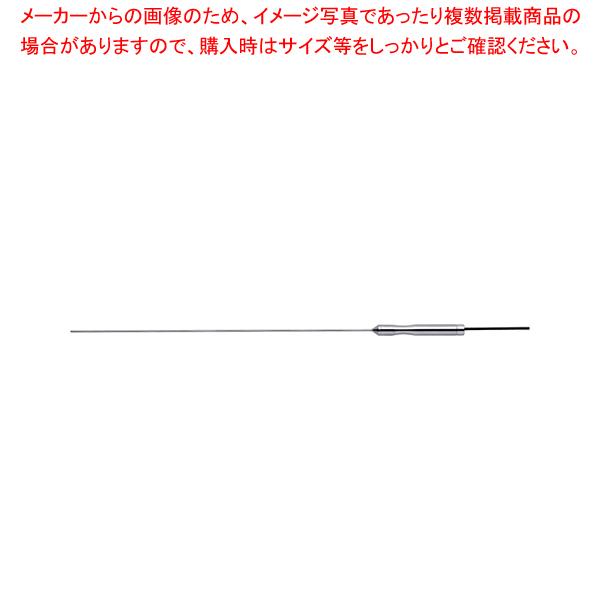 食品用揚げ油測定用センサ(防水) S270WP-03 【メイチョー】