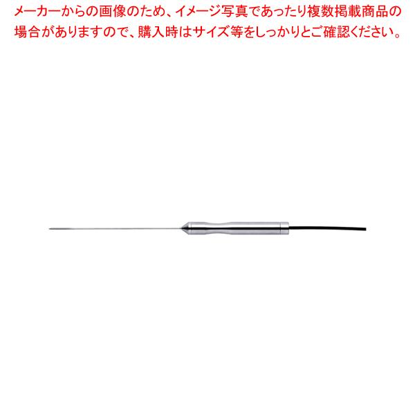 食品用中心温度測定用センサ(防水) S270WP-04 【メイチョー】