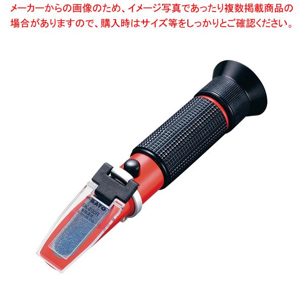 食塩濃度屈折計(自動温度補正付) SK-200R 【メイチョー】