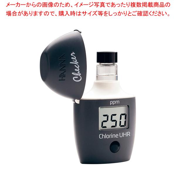 ハンナ デジタル残留塩素チェッカーHC HI771(超高濃度全塩素) 【メイチョー】
