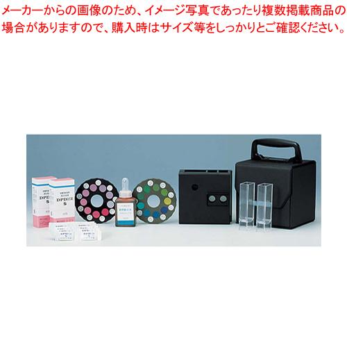 DPD法残留塩素測定器 エンパテスターS (pH測定器付) 【メイチョー】