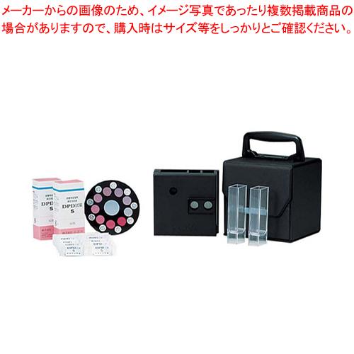 DPD法残留塩素測定器エンパテスターSA (pH測定器なし) 【メイチョー】