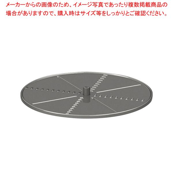 アサヒ スーパーフードプロセッサー用部品 千切り刃 【メイチョー】