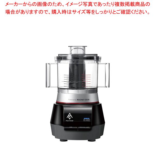 マルチシェフ マルチシェフ フードプロセッサー メイチョー MC-1000FPS MC-1000FPS メイチョー, ギャラリーエブリワン:0fbab254 --- officewill.xsrv.jp