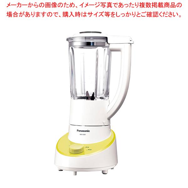 パナソニック ファイバーミキサー MX-X301(G) 【メイチョー】