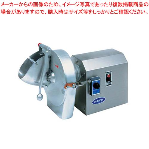 野菜調理機 OMV-300D【メイチョー】【万能調理機 キャベツ切】