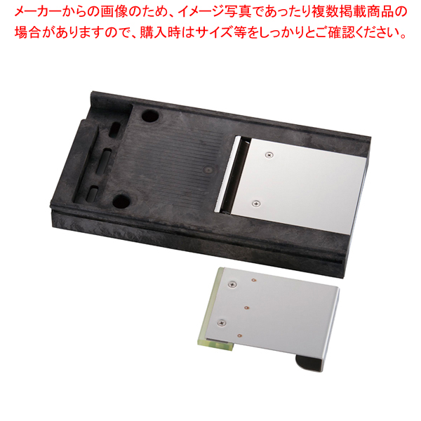 電動1000切りロボ用 千切盤 1.0×1.0mm【 万能調理機 千ぎり 】 【メイチョー】