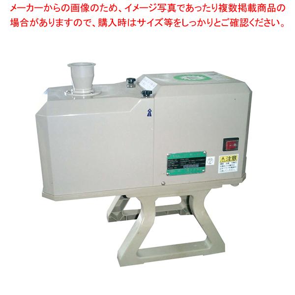 シャロットスライサー OFM-1004 (2.3mm刃付) 50Hz【 万能調理機 ねぎ切 】 【メイチョー】