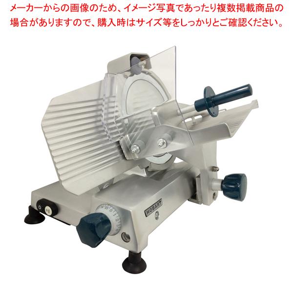 ホバート フードスライサー SL250【 万能調理機 フードカッター 】 【メイチョー】