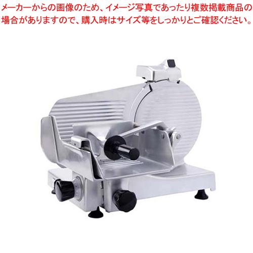 有名ブランド ハムスライサー AC-300S【 メーカー直送/ 】 【メイチョー】, サンテラボ d35eb10e