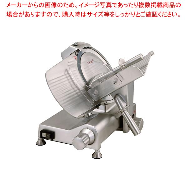 フードスライサー EN-250 【メイチョー】【万能調理機 万能スライサー】