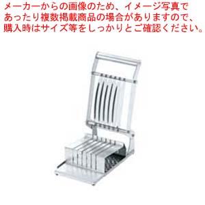18-8カツカッター 20006 6枚刃仕様【メイチョー】【ロースかつ 】
