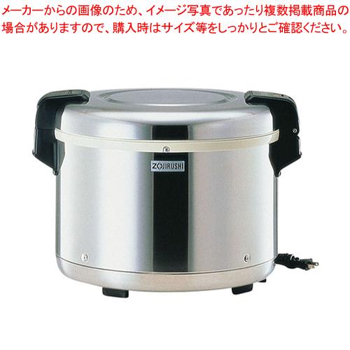 象印 業務用電子ジャー THS-C80A【 電子ジャー 】 【メイチョー】