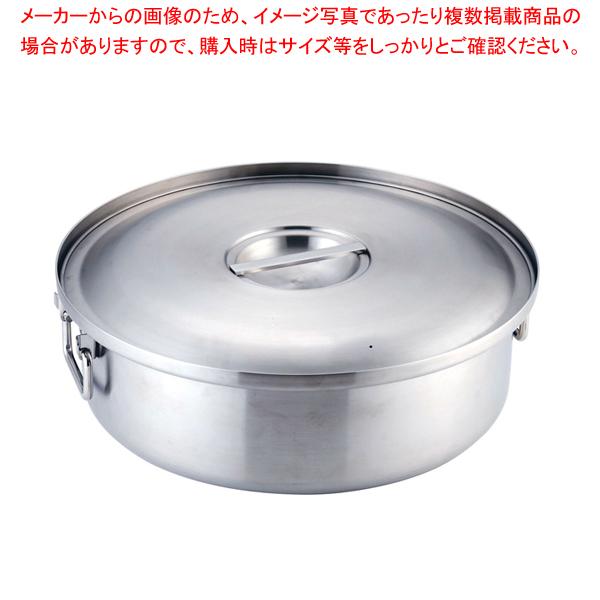 遠藤商事 / TKG IH 3層クラッド鋼 炊飯鍋 (蓋付)【メイチョー】