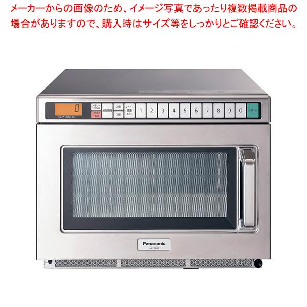 パナソニック 電子レンジ NE-1802 【メイチョー】
