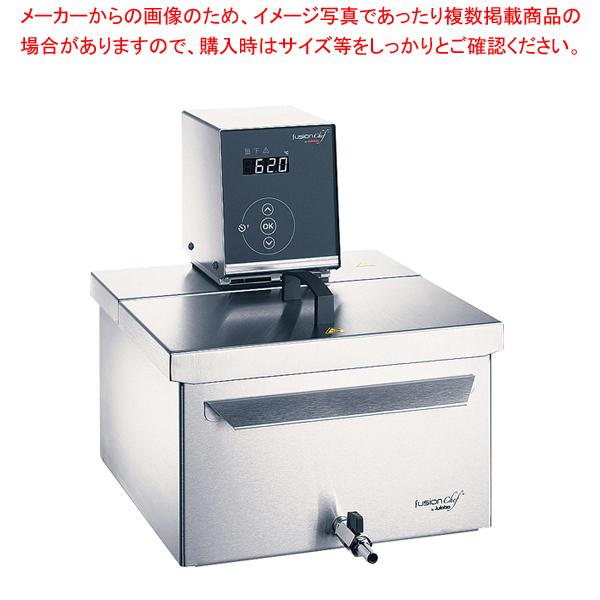 真空調理器 フュージョンシェフ(バス付) パール XS 13L【メイチョー】【メーカー直送/後払い決済不可 】