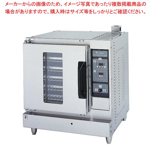 ガス式ハーフサイズコンベクションオーブン FGCO100 LPガス 【メイチョー】