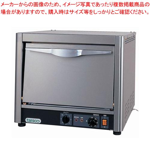 電気ピザオーブン TPO-3E1 単相200V・50Hz 【メイチョー】