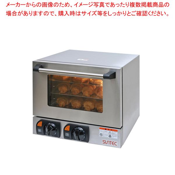 電気コンベクションオーブン COS-200 【メイチョー】