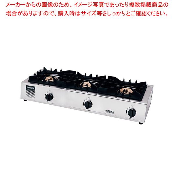 ガッツNo.3 ガステーブル SK-3 12・13A 【メイチョー】