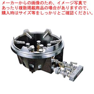 スーパージャンボバーナー MG-9型 ジャンボ LPガス 【メイチョー】