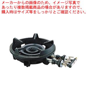 ファイヤースクリーンバーナー MG-270B LPガス 【メイチョー】
