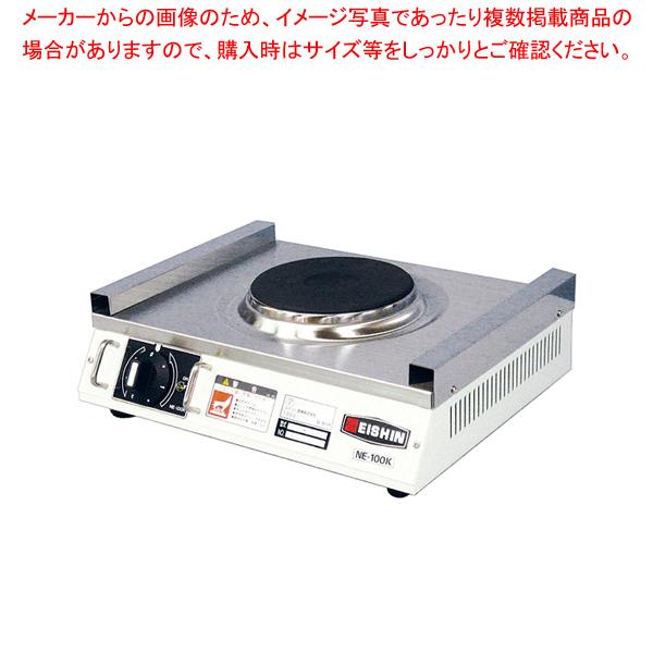電気コンロ NE-100K【 電気コンロ 】 【メイチョー】