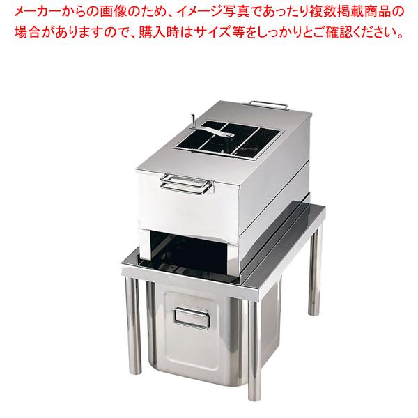 食用油再生装置 油電節 MPY-023-1【メイチョー】【メーカー直送/後払い決済不可 】