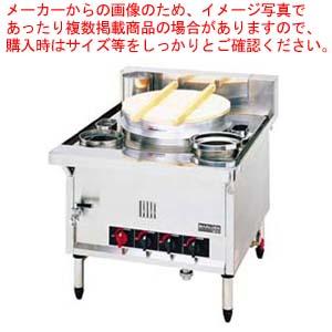 (ガス種:プロパン) LP ガス式わた菓子機 TG-9型 【代引き不可】
