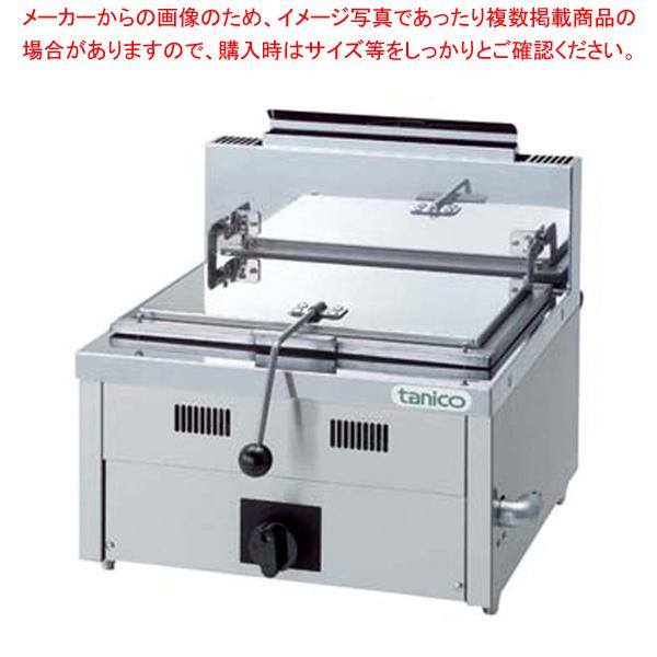 ガス 卓上餃子グリラー N-TCZ-4545G LP 【メイチョー】