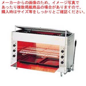 ガス赤外線グリラー リンナイペット(大) RGP-46SV 12・13A【 メーカー直送/後払い決済不可 】 【メイチョー】