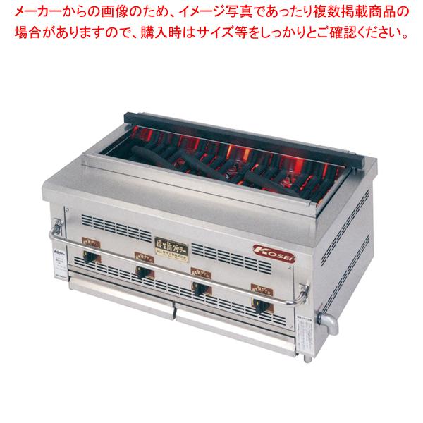 遠赤倖生炭グリラー万能型 KA-135G LPガス【 メーカー直送/ 】 【メイチョー】