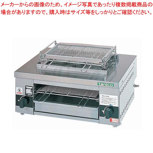 万能ガス焼物器 TMG-061G LPガス 【メイチョー】