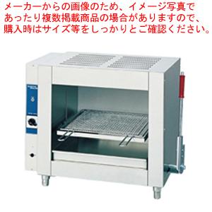 上火式電気魚焼器 GNU-31【 メーカー直送/代引不可 】 【メイチョー】